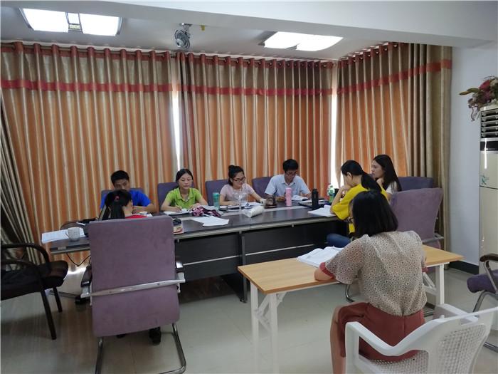 2017海大源公務員實戰模擬訓練