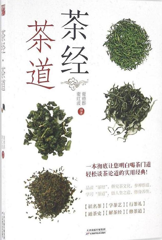茶藝師培訓費